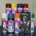 Преимущества аэрозольных красок Belife