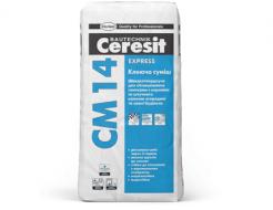 Быстротвердеющая клеящая смесь Express Ceresit CM 14