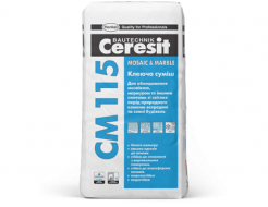 Клеящая смесь для мрамора и мозаики Marble&Mosaic Ceresit CM 115