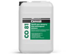 Средство для защиты от капилярной влаги Ceresit CO 81
