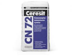 Самовыравнивающаяся смесь Ceresit СN 72