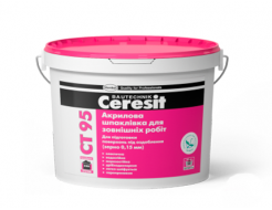 Акриловая шпаклевка для наружных работ Ceresit CT 95 (зерно 0,15 мм)