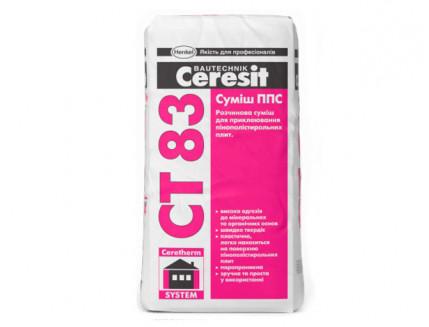 Смесь ППС для крепления плит из пенополистирола Ceresit CT 83