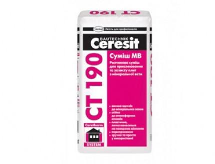 Смесь МВ для крепления и защиты плит из минеральной ваты Ceresit CT 190