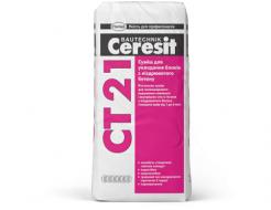 Купить Смесь для укладки блоков из ячеистого бетона Ceresit CT 21