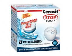 Абсорбирующая таблетка Ceresit 2x300 г