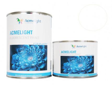 Краска флуоресцентная AcmeLight для пластика (2К) белая