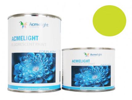 Краска флуоресцентная AcmeLight для пластика (2К) желтая