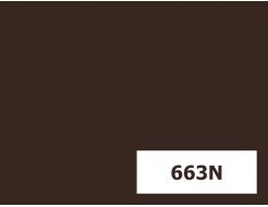 Пигмент железоокисный коричневый Tricolor 663N/P.BROWN-6