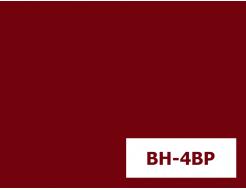 Пигмент органический светопрочный рубин Tricolor BH-4BP/P.RED 57:1 - интернет-магазин tricolor.com.ua