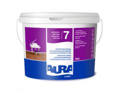 Краска акрилатная интерьерная Aura Luxpro 7