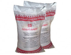 Купить Противоморозная добавка для бетона Криопласт Экстра