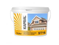 Купить Грунтовка-краска адгезионная кварцевая Kapral ST16