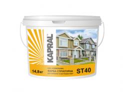 Купить Краска акрилатная структурная Kapral ST40