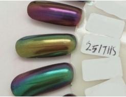Зеркальный пигмент Tricolor 2517HS оливково- бронзовый