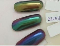 Купить Зеркальный пигмент Tricolor 2345HS фиолетово-зеленый