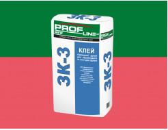 Клей повышенной адгезии для керамогранита и плиты для пола ЗК-3 Profline