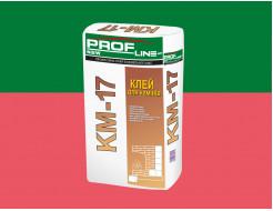 Клей термостойкий для каминов и печей КМ-17 Profline