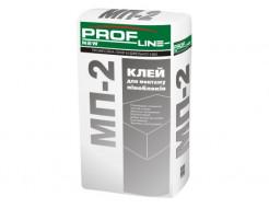 Клей для пеноблоков МП-2 Profline