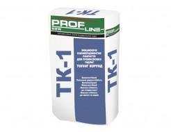 Покрытие укрепляющее полимерцементное для промышленных полов ТК-1 Profline