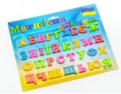 Набор магнитного Алфавита (украинский)