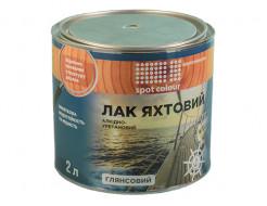 Лак яхтный алкидно-уретановый полуматовый Spot Colour