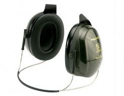 Купить Наушники 3М Peltor P1 Optime 2 H520B-408-GQ
