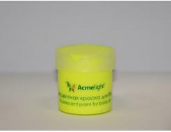 Аквагрим флуоресцентный AcmeLight для тела желтый - интернет-магазин tricolor.com.ua
