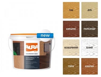 Состав декоративно-защитный для древесины Aura ColorWood Aqua прозрачный - изображение 2 - интернет-магазин tricolor.com.ua