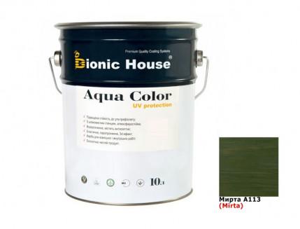 Акриловая лазурь Aqua color – UV protect Bionic House (мирта) - интернет-магазин tricolor.com.ua
