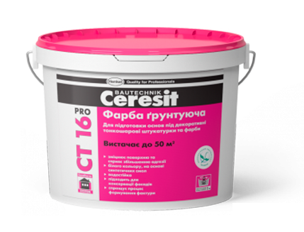 Жидкая теплоизоляция церезит купить полиуретановый лак для кирпича