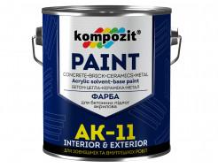 Краска для бетонных полов Kompozit AK-11 белая