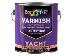 Лак яхтный полиуретановый Kompozit глянец - интернет-магазин tricolor.com.ua