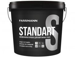Краска фасадная силиконовая Farbmann Standart S белая