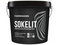 Краска цокольная Farbmann Sokelit белая - интернет-магазин tricolor.com.ua