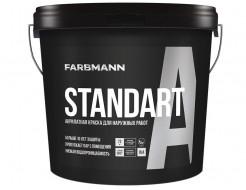 Краска фасадная латексная Farbmann Standart A прозрачная