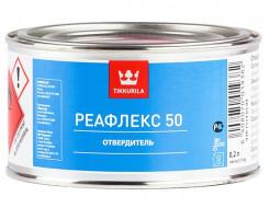 Отвердитель для Реафлекс 50 Tikkurila REAFLEX 50