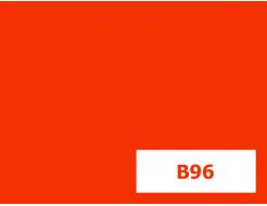 Пигмент органический оранжевый светопрочный Tricolor B96 (P.O.13) - интернет-магазин tricolor.com.ua