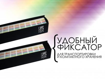 Каталог цветов NCS INDEX 1950 ORIGINAL (1950 цветов) - изображение 3 - интернет-магазин tricolor.com.ua