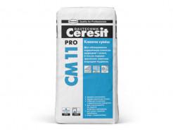 Клей для плитки Ceresit CM 11 Pro - интернет-магазин tricolor.com.ua