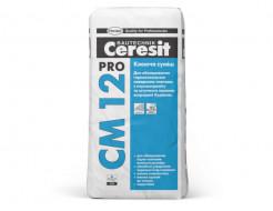 Клей для напольных плит и керамогранита Ceresit CM 12 Pro - интернет-магазин tricolor.com.ua