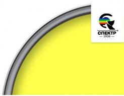 Пигментный концентрат универсальный Спектр Colormix 16 желтый - интернет-магазин tricolor.com.ua