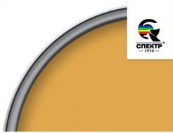 Пигментный концентрат универсальный Спектр Colormix песочный - интернет-магазин tricolor.com.ua
