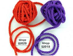 Декоративный шнур Limil № 29 красный - интернет-магазин tricolor.com.ua