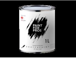 Краска интерьерная маркерная Paintforpros однокомпонентная прозрачная - интернет-магазин tricolor.com.ua