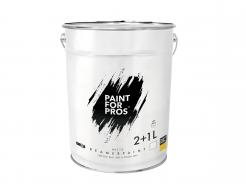 Интерьерная краска для экрана проектора Paintforpros BeamerPaint 2К - интернет-магазин tricolor.com.ua