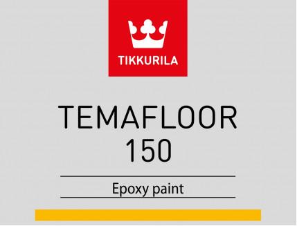 Краска эпоксидная 2К А Темафлор 150 Tikkurila Temafloor 150 TVH белая - изображение 2 - интернет-магазин tricolor.com.ua