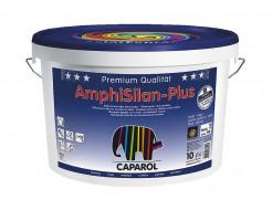 Краска фасадная силиконовая Caparol AmphiSilan-Plus B1 белая
