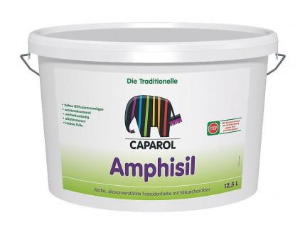 Краска фасадная полимерная Caparol Amphisil B1 белая