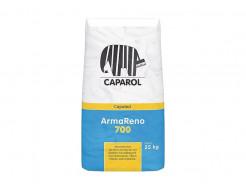Купить Раствор Caparol Capatect ArmaReno 700